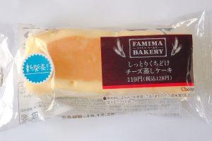 ファミマのチーズ蒸しケーキ