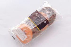 ファミマのケーキドーナツ(プレーン&チョコ)